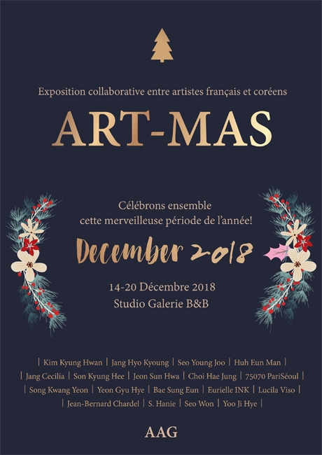 Art-Mas Exhibition Announcement for Asian Art Group